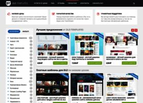 dle-templates.com