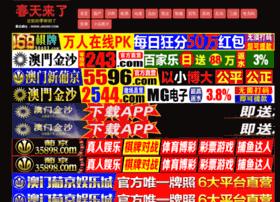 dledou.com