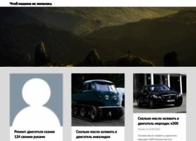 dlesh.ru