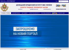dli.donetsk.ua