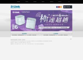 dlink.com.hk