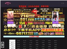 dlipw.com
