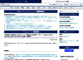 dliste.netgamebm.com