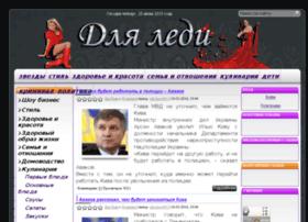 dljaledi.com.ua
