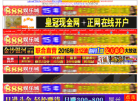 dlminglu.com.cn