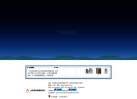 dlsanji.com
