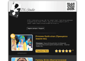 dlstudio.edapskov.ru