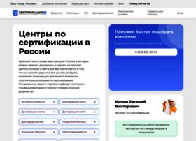 dltcg.ru