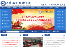 dlvtc.edu.cn