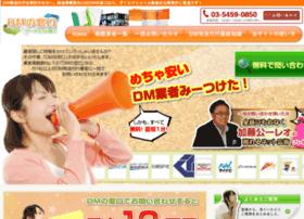 dm-hikakumado.com