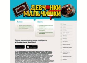 dm-magazine.ru