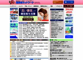 dm-net.co.jp