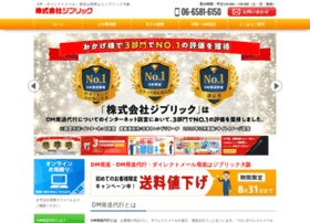 dm-osaka.com