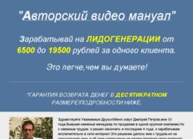 dm-petrov.ru