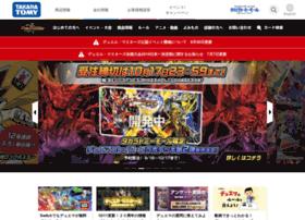 dm.takaratomy.co.jp