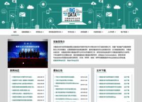dm.ustc.edu.cn