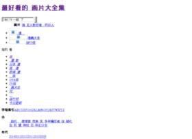 dm176.com