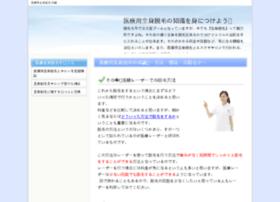 dmaxonline.com