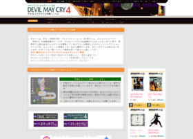 dmc4.riroa.com