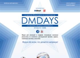 dmdays.com.ua