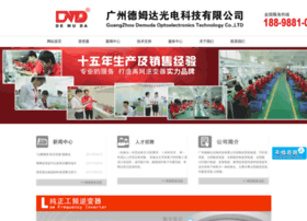 dmdpower.com