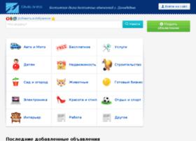 dmeinfo.ru