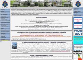 dmeti.dp.ua