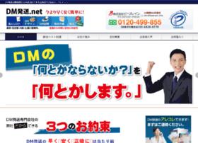 dmhassou.net