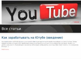 dmitriylukin.com