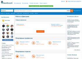 dmitrov.rabotavgorode.ru