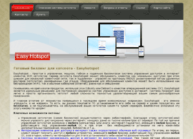 dmitrykhn.homedns.org
