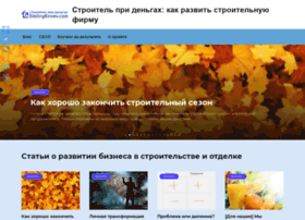 dmitrykireev.com