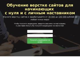 dmitryvalak.ru