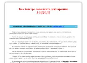 dmitryvc.e-autopay.com