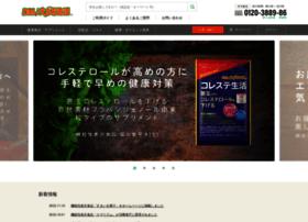 dmjegao.com