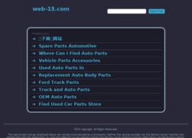dmjl.web-15.com