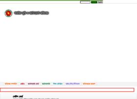 dmlc.gov.bd