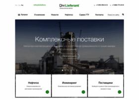 dmliefer.ru
