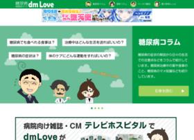 dmlove.jp