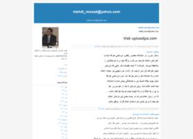 dmohammadi.blogfa.com