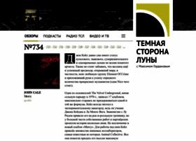 dmoon.ru