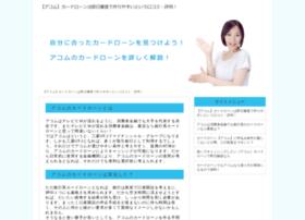 dmresearch.net