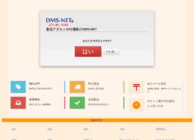 dms-net.org