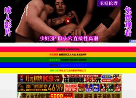 dmtissue.com