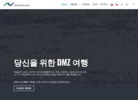 dmztravel.com