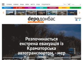 dn.depo.ua