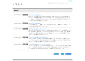 dn.g-yukimura.com