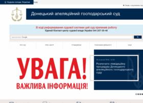 dna.arbitr.gov.ua