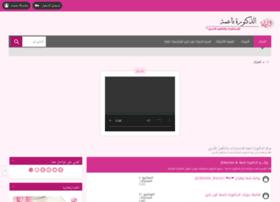 dna3ma.com