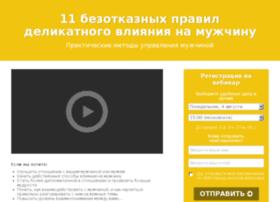 dnaumenko.gowebinar.info
